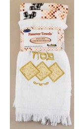 Set of 3 Passover Towels