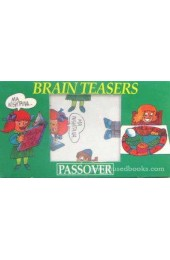 Passover Brain Teaser Game