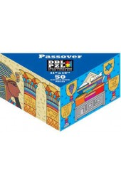 Passover - Double Sided Puzzle