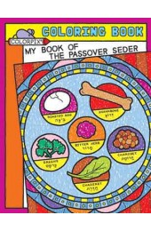 My Book of the Passover Seder - Coloring Book