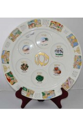 Seder Plate with 10 Plagues