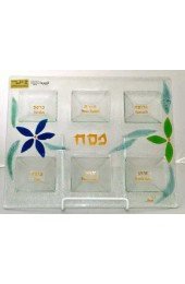 Glass Seder Plate with Flower