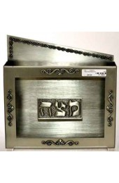 Pewter & Glass Matzah Box