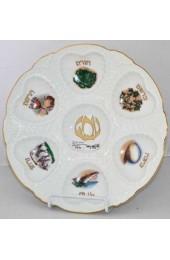 Porcelain Seder Tray