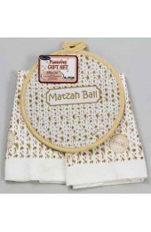 Matzah Ball Gift Set-Pot Holde