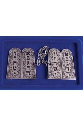 "Nickel ""Tablets"" Tallit Clip Set with Cut Out Luchot and Floral Scrollwork"