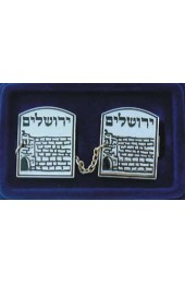 "Nickel Tallit Clip Set with Western wall and ""Yerushalayim"" Engraving"