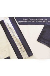 "Silk and Wool Tallit 20"" x 72"""