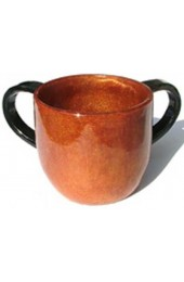 Ronit Wash Cup-Iridescent Rust