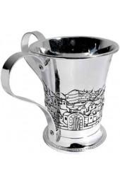 Wash Cup with Jerusalem Silver Design
