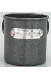 Silver Wash Cup