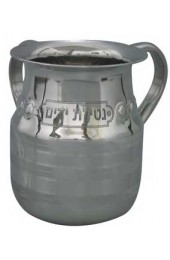 Stainless Wash Cup