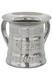 Aluminum Wash Cup - Semi Circle Design