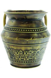 Brown Tin Wash Cup