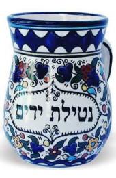 Armenian Wash Cup