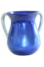 Anodize Aluminum Nitilat Yadaim Cup - Blue