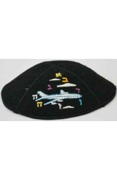 Airplane Stitched Velvet Kippah