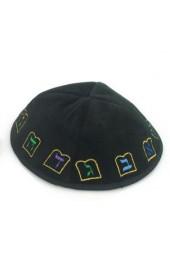 Alef Bet Stitched Velvet Kippah